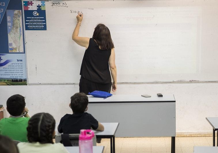 zajęcia w szkołach 2020